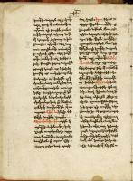 Manuscript No. 5 Grigor Tatewac'i's Book of Questions