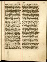 Manuscript No. 6 Commentaries on the Four Gospels/A.D. 1648