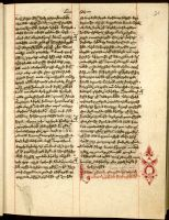 Manuscript No. 6 Commentaries on the Four Gospels/A.D. 1648