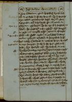 Manuscript No. 27: Ritual Book, A.D. 1807